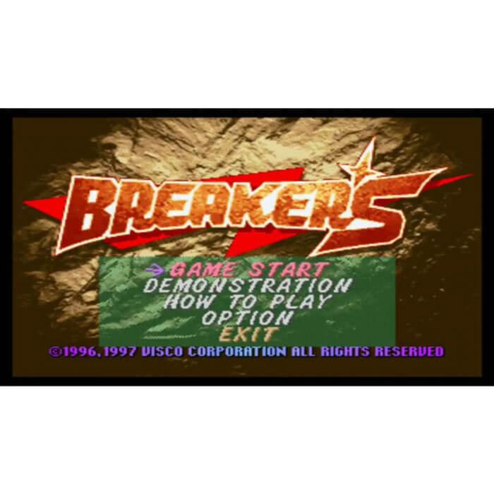 dreamcast-breakers-screenshot-1-700x700